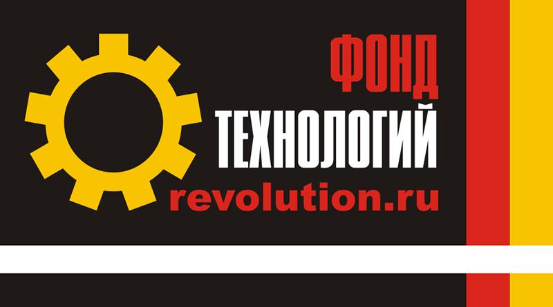 """Контакты """"Правовая ДОКТРИНА"""" - Фонд Технологий"""