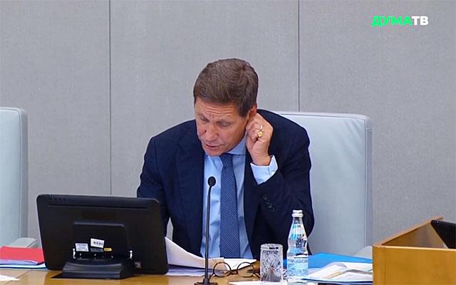 первый заместитель Председателя Госдумы Александр Жуков, 30.09.2020