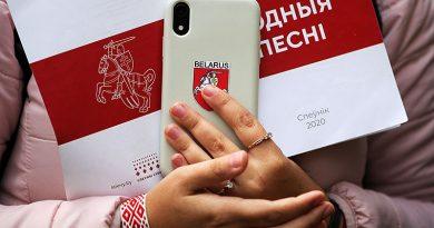 Apple потребовал закрыть три белорусских канала в Telegram, натравливающих протестующих на семьи правоохранителей
