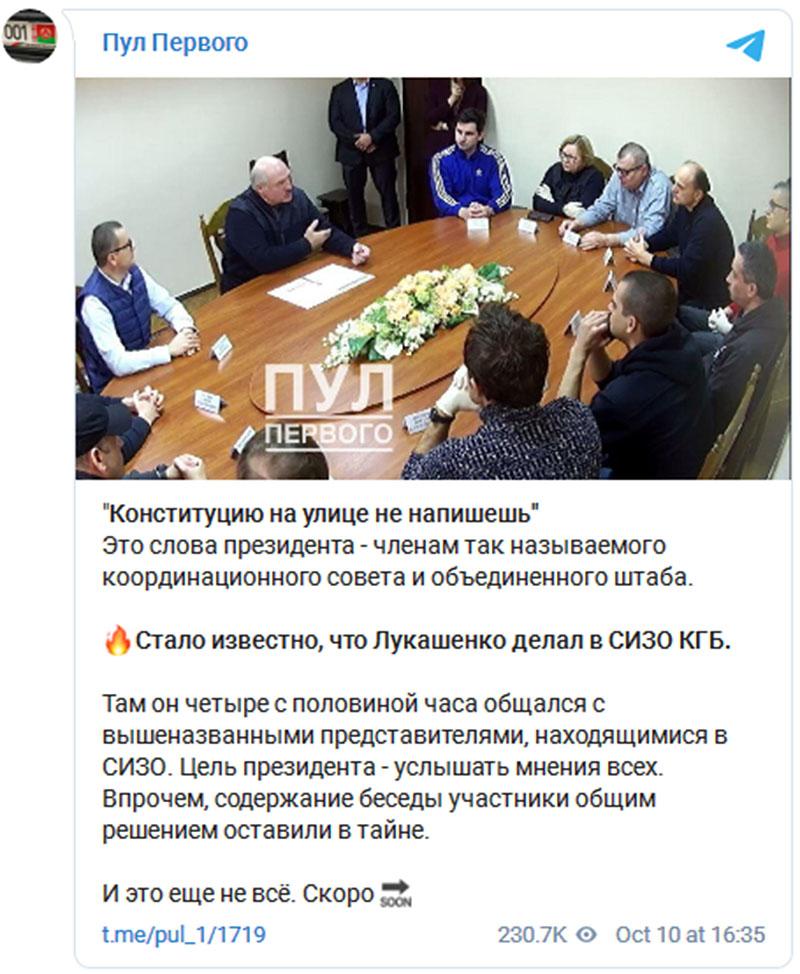 """""""Конституцию на улице не напишешь""""  Это слова президента - членам так называемого координационного совета и объединенного штаба."""