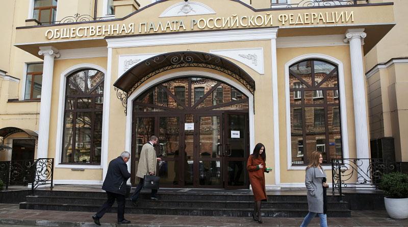 Депутатам запретят быть членами общественных палат