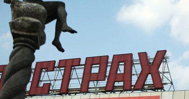 Финансисты поспорили с врачами о реформе ОМС: Банк России и Минфин не подержали законопроект Минздрава по реформе ОМС
